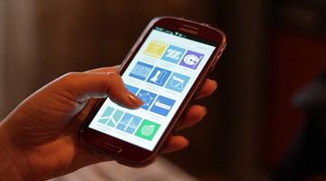 Ustronie Morskie Noclegi - Internet Wi-Fi
