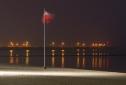 Noclegi Ustronie Morskie | Kołobrzeg port